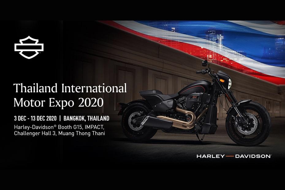 ฮาร์ลีย์-เดวิดสันร่วมงานมหกรรมยานยนต์พร้อมอวดโฉมจักรยานยนต์ชั้นยอดของรุ่นปี 2563 ในงาน Motor Expo 2020
