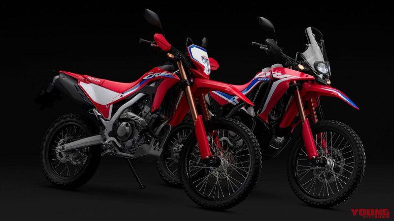 Honda CRF250L และ CRF250 Rally 2021
