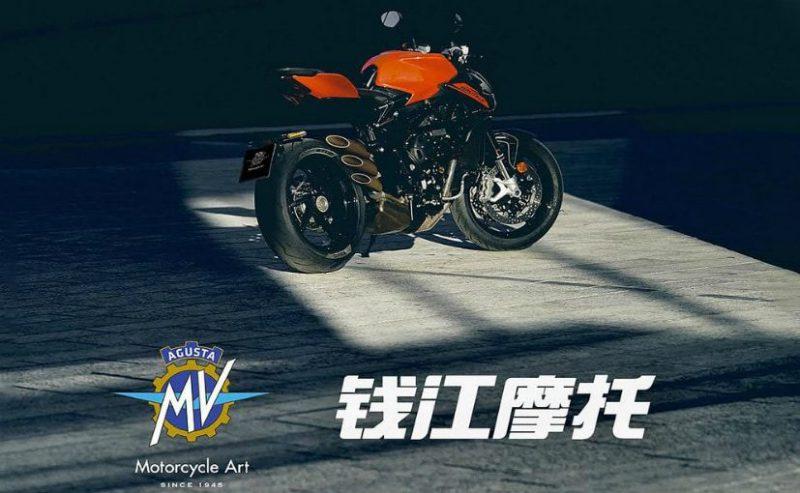 MV Agusta ร่วมมือกับ QJ-Motor