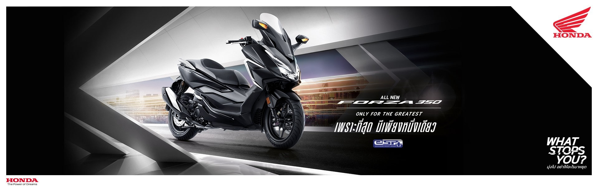 New Forza350 ปี 2020