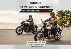 Triumph Bonneville T120 Series Promotion September 2020
