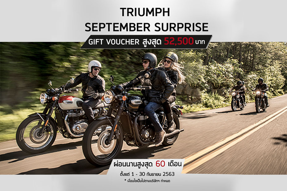 Triumph Bonneville T100 Series Promotion September 2020
