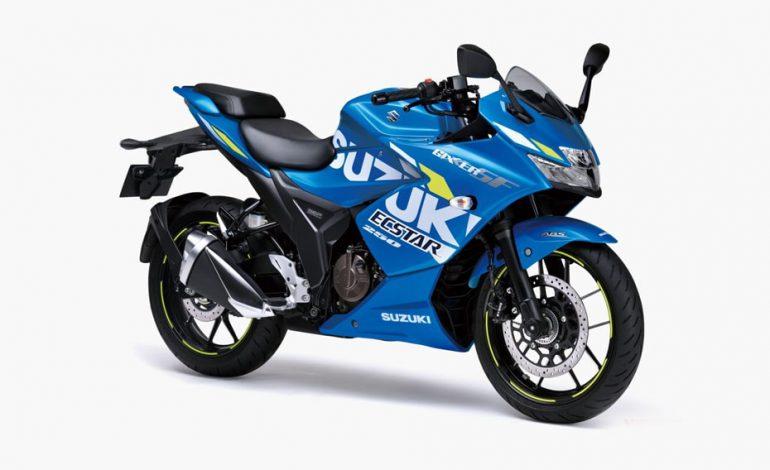 gixxer-250